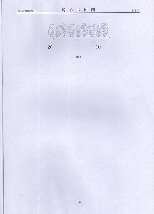 6实用新型专利20130424